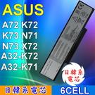 ASUS 高品質 日系電芯 電池 70-NZYB1000Z 90-XB2KN0BT00000Y 適用筆電 ASUS K73 K73E-A1 K73E K73E-TY080V