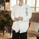 促銷 中式斜襟交領漢服男復古風中國風刺繡古裝道袍居士禪服茶服外套秋