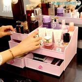 【618好康又一發】抽屜式化妝品收納盒整理桌面置物架