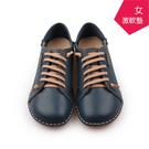 【A.MOUR 經典手工鞋】原味饅頭 -...