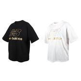 NEW BALANCE 女寬鬆短袖T恤(純棉 慢跑 路跑 上衣 休閒 NB 大LOGO 免運 ≡排汗專家≡