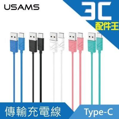 USAMS 極光系列 Type-C 傳輸充電線 小米4c/Nokia N1/HTC 10/LG G5/Zenfone3