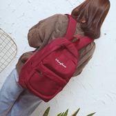 書包女韓版原宿 高中學生校園15.6寸電腦包雙肩包大容量女中秋搶先購598享85折