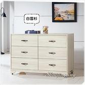 【水晶晶家具/傢俱首選】日式和風白雪杉4*2.8呎六斗櫃~~雙色可選 HT8214-1
