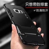 三星s7edge手機殼S7手機殼曲面屏硅膠防摔硬殼G9350保護套女潮男