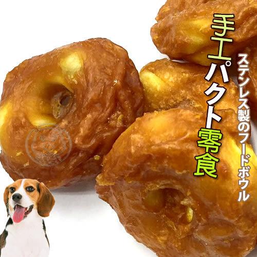 【zoo寵物商城】台灣手工》純雞肉包裹甜甜圈 2.5吋(50入)