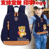 幼兒園書包 輔導班可愛男童雙肩包 3-7歲小書包 降價兩天