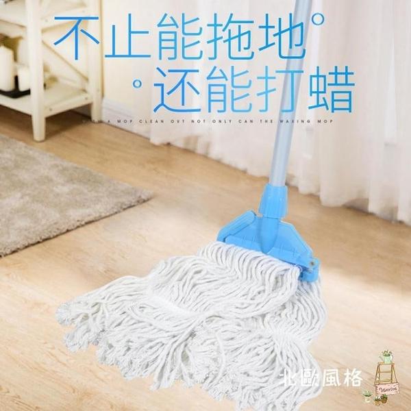 拖把可拆洗擰干多功能拖把木地板蠟拖地拖棉線墩布拖布xw