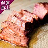 好神 香草精燉台塑牛小排2包組(400g±10%/包,共2包)【免運直出】