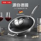 【南紡購物中心】【CCKO】316不銹鋼物理網紋炒鍋-32CM; 不沾鍋(可用鋼鏟 不沾 附玻璃蓋)