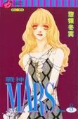 MARS戰神(8)