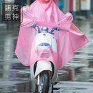雨衣 電動車雨衣女雨披鏡套透明大帽檐摩托...