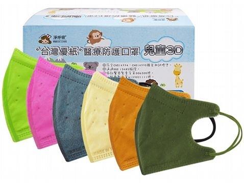台灣優紙 兒童3D醫療口罩(細繩款)50枚 極光綠/酷炫灰/軍綠色 款式可選【小三美日】