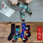 襪子男中筒襪冬季加厚棉襪長襪棉質運動鞋棉襪男潮流卡通花色