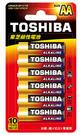 東芝鹼性電池3號10入