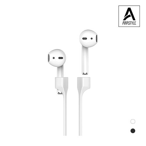 Ahastyle AirPods 1代 2代 磁吸款 專用防丟繩 耳機防掉 運動專用