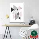 【單幅】北歐幾何抽象壁畫簡約掛畫客廳裝飾畫餐廳臥室背景墻【福喜行】