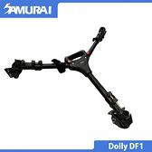 黑熊館 SAMURAI 新武士 Dolly DF1 腳架滑輪組 壓扣式腳鎖設計 腳架專用滑輪 攝影