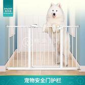 寵物狗圍欄狗柵欄狗門欄【轉角1號】