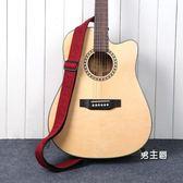 簡約棉麻民謠木吉它背帶個性加寬吉它肩帶電吉它背帶男女吉它帶