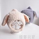 韓版可愛兔耳朵幼嬰兒童男女寶寶護耳套頭帽子秋冬季保暖潮針織帽 極客玩家