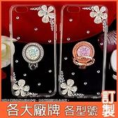 紅米 Note 9 Pro 小米 10 Lite Realme X7 Pro vivo X60 華碩 ZS670KS 花瓣鑽支架 水鑽殼 手機殼 訂製