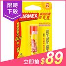 Carmex 小蜜媞 原味藥用防曬潤唇膏...