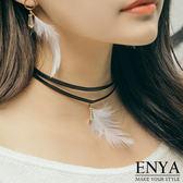 羽毛皮革流蘇頸鍊 Enya恩雅(正韓飾品)【NEAW7】