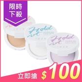 1028 Hold it!超吸油蜜粉餅(5g) 多款可選【小三美日】$230