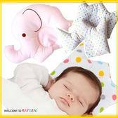 卡通大象皇冠純棉嬰兒定型枕 防偏頭 小枕頭