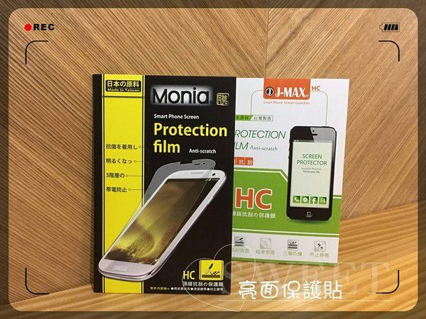『亮面保護貼』ASUS ZenFone Max Pro M2 ZB631KL 螢幕保護貼 高透光 保護膜 螢幕貼 亮面貼