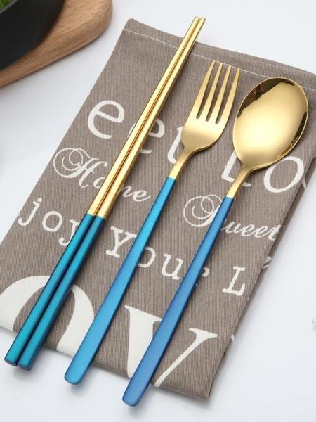 筷子盒勺子套裝304不銹鋼餐具三件套叉子韓式學生便攜式旅行餐盒 滿天星