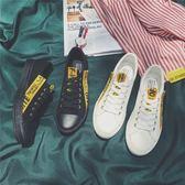 春季正韓2018新款個性帆布鞋男士板鞋休閒男鞋子潮流簡約百搭低筒