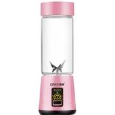 促銷款榨汁機充電式便攜榨汁機電動迷你果汁杯玻璃學生小型榨汁杯家用多功能xc