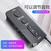 變聲器 F2變聲器男變女手機微信語音通話聲音美化隨身直播聲卡套裝