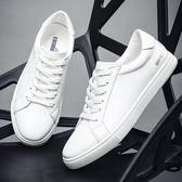 小白鞋男韓版百搭男士休閒板鞋白色鞋子 免運