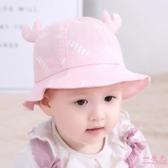 嬰兒帽 嬰兒帽子春秋男女寶寶可愛公主漁夫帽夏季防曬太陽帽盆帽遮陽帽