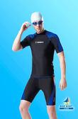 【泳裝五折專區】梅林泳裝新品↘特賣~二件式大男袖配藍色塊印字短袖上衣+馬褲     NO.M7321.32