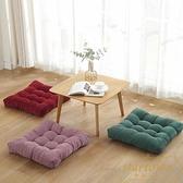 凳子墊子坐墊方形辦公室久坐座墊毛絨加厚椅子【繁星小鎮】