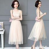 無袖洋裝 新款大碼網紗打底裙寬鬆內搭長裙大碼蕾絲背心連衣裙女 aj4453『美鞋公社』