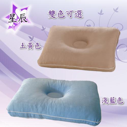 《家購網寢俱館》星辰系列-竹炭紓壓枕(1入)~二色可選