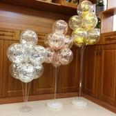 氣球生日結婚立柱桌飄亮片透明氣球樹加高似飄空【聚可愛】