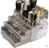 桌面首飾盒透明手錶耳環耳釘收納項鍊發卡耳夾小飾品口紅架收納盒