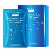【買1送1】Skin Beloved 玻尿酸分子釘潤澤保濕面膜 8片入/盒☆巴黎草莓☆