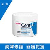 CeraVe長效潤澤修護霜 340g