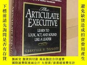 二手書博民逛書店The罕見Articulate Executive : Lear