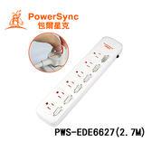 PowerSync 群加 防雷擊六開六插省力延長線(防塵蓋) (2.7M) PWS-EDE6627