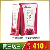【效期品特惠】白蘭氏 紅膠原青春凍10入/盒 (效期2021/10) 14006606