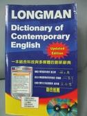 【書寶二手書T6/字典_YCA】Longman Contemporary English_Stephen Bullon