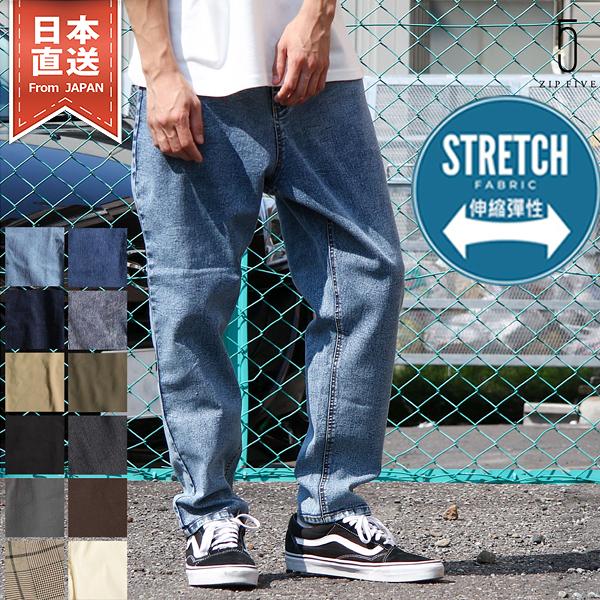 錐形褲 休閒寬版錐形褲 共7色 ZIP FIVE